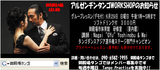 gyu_mai_5x13.jpg